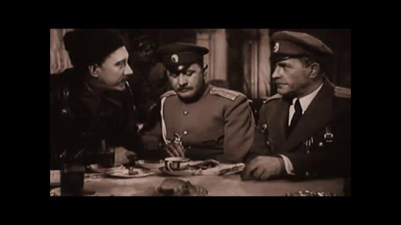 Александр Пархоменко 1942