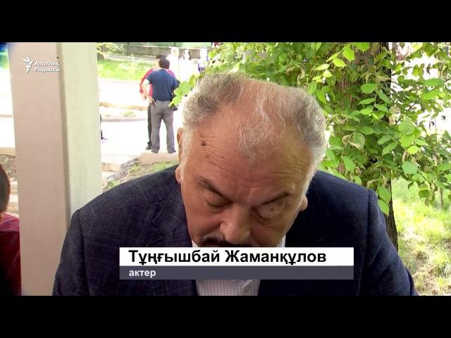 Жаманқұлов президентке өкпелі екенін айтты
