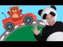 🚗РАСКРАСКА🎨 - ТРИ МЕДВЕДЯ 🖌- веселая развивающая песенка мультик для детей малышей про машинки