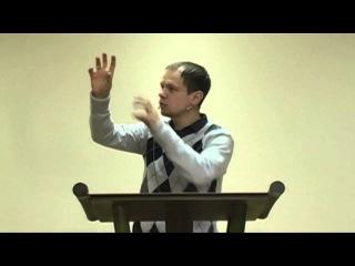 9-9. Интимные отношения в браке, Вопросы и ответы - Николай Скопич