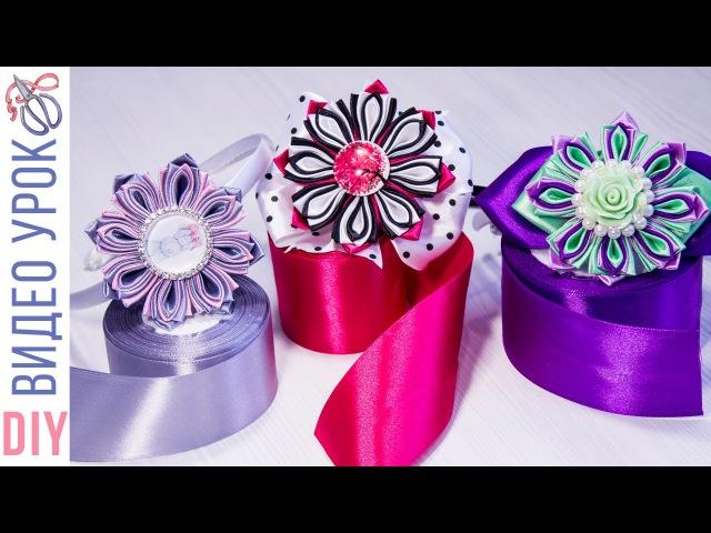 Цветы из лент | Многослойка Канзаши | Kulikova Anastasia