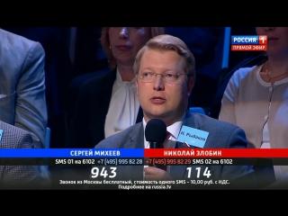 """Николай Рыбаков о себе в программе """"Поединок"""""""