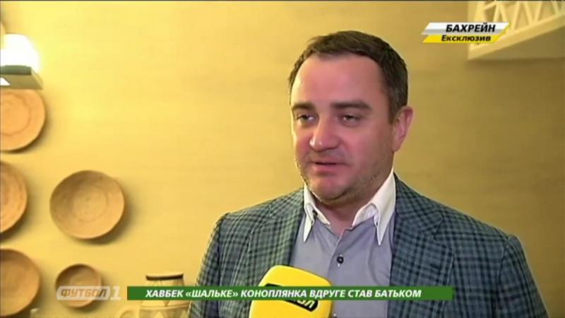 Рада ФІФА рекомендувала обрати Андрія Павелка до складу Дисциплінарного комітету!