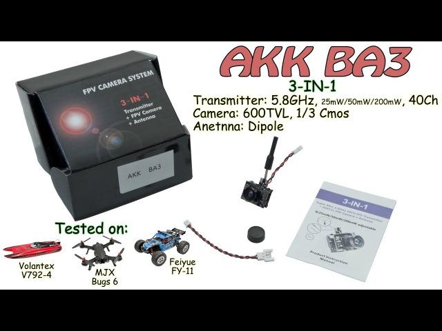 AKK BA3 (3-IN-1) 5.8Ghz, 40Ch, 25-50-200mW - Transmitter, 600TVL, 13 Cmos - Camera, Dipole Antenna