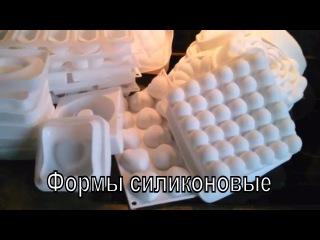 Покупки на AliExpress  - 22 ч/Силиконовые формы / Shopping on AliExpress- part 22