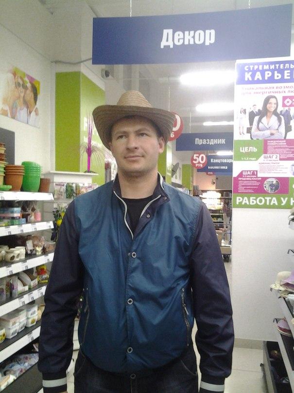 тихонов юрий владимирович лабытнанги в майнкрафт #5
