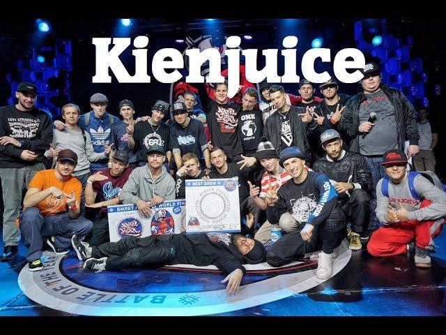 BOTY CIS/Baltic 2016 - Kienjuice Crew showcase