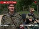 Один день из жизни пограничников России