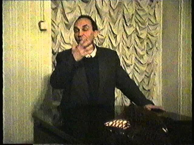 Разбор полётов после концерта класса проф. А.П. Никитина - 1990 Ленинград