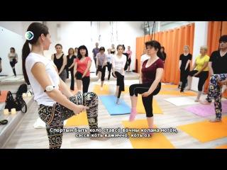 Сюжет про йогу на Юргане
