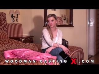 Молодая венгерка дала Вудману жёстко и грубо себя отпердолить  Кастинг Вудмана  Жесткое порно