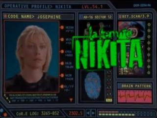 Её звали Никита ( Трейлер 1997-2001 года )