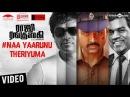 Raja Ranguski Naa Yaarunu Theriyuma Song Feat STR Metro Shirish Chandini Yuvan Shankar Raja
