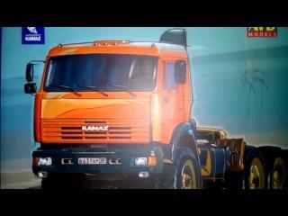 Распаковка модели седельного тягача КАМАЗ-44108 1/43 от фирмы AVD models