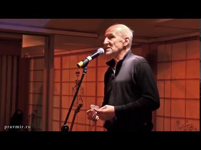 Пётр Мамонов - О смысле жизни (из личного опыта)