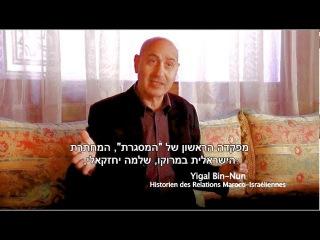 Younes Laghrari : Pourquoi les Juifs ont quitté le Maroc