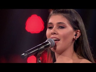 Sabina Mustaeva - Halo (Полная версия)