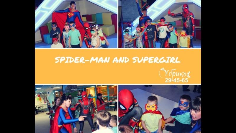 Человек-паук и супергел