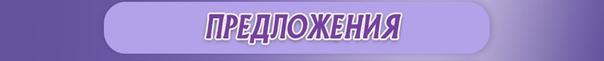 vk.com/im?sel=-108541791