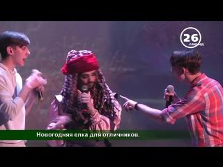 60 сек Нижнеудинск  Елка мэра