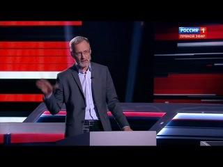 Сергей Михеев: О двойных стандартах Запада,Украине,Крыме,крымских татарах и радикальном исламизме