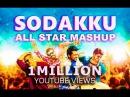 Thaanaa serndha kootam Sodakku All star mashup Surya