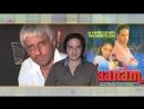 Rahul Roy The Lost Hero Bollywood News