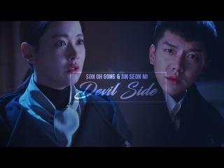 ►[ A Korean Odyssey] Son Oh Gong & Jin Seon Mi ✘ I Want You...