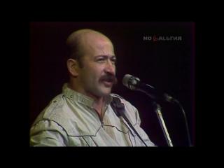 Покажите мне Москву - Александр Розенбаум 1988