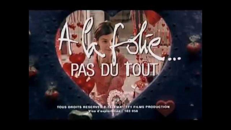 Maurane - Je voulais te dire que je tattends (À la folie... pas du tout (2002), Movie Soundtrack)