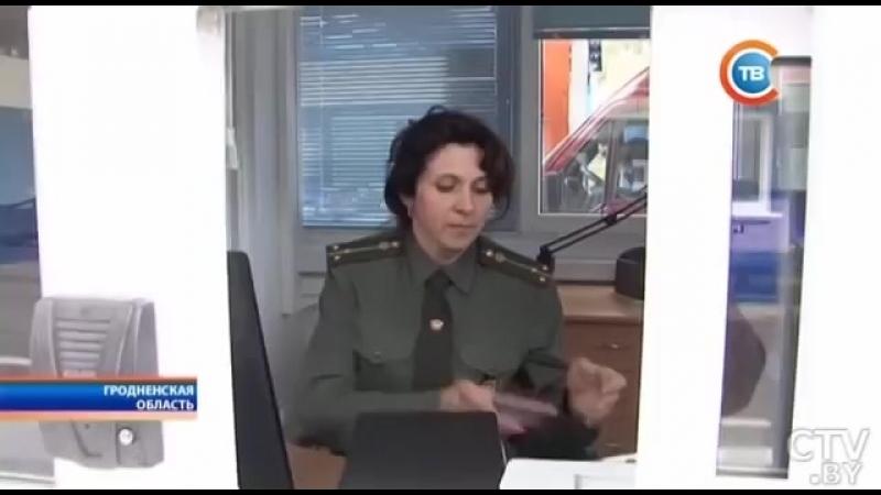 Гродненская пограничная группа...ОПК Привалка