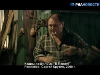 Юрий Степанов..........