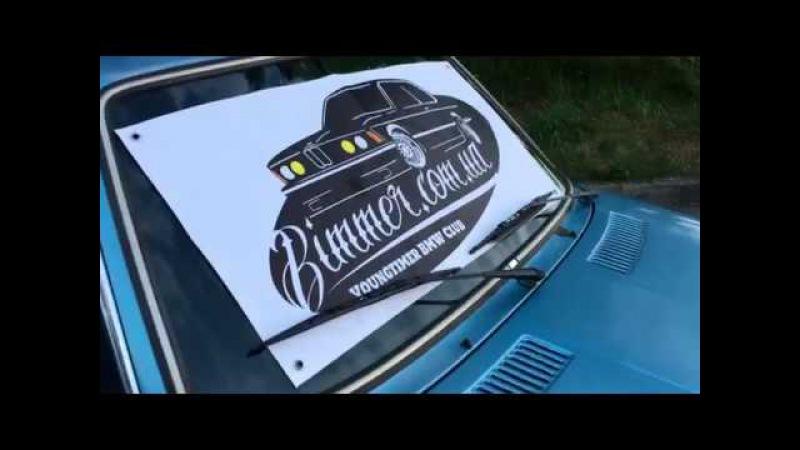 Слет клуба Канів 2017 bimmer.com.ua bmw e21 e23