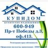 """Агентство недвижимости """"Купидом"""" г.Тверь"""