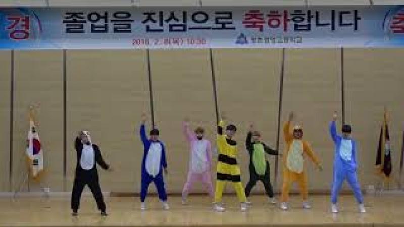 180208 졸업식 축하공연 Wanna One 활활 Burn it up 방탄소년단 BTS 고민보다 Go 모모랜드 MOMOLAND 뿜뿜 NCT