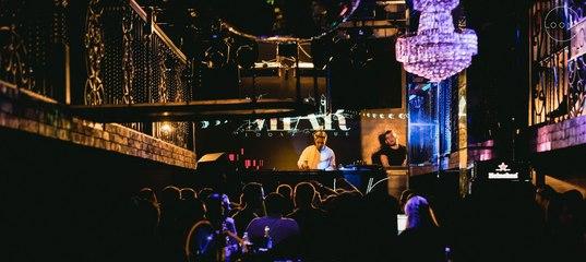Ночные клубы хабаровск фотоотчет нумизматический клуб в москве адрес