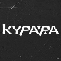 Логотип КУРАРА