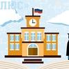 Образовательный центр «УЧЕБА - ПЛЮС»