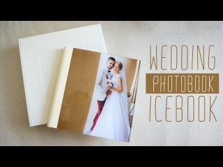 Весільна premium фотокнига IceBook. Відеоогляд