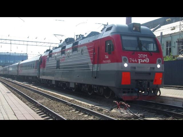 Отправление ЭП1М 744 с поездом№145С Назрань Москва со станции Ростов на Дону Главн