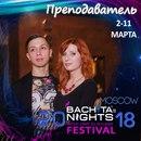 Фотоальбом Daxa Isenova