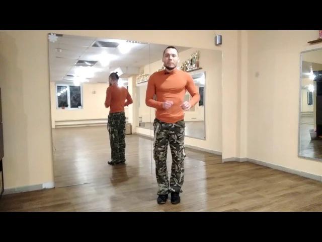 1 ЗУМБА фитнес Базовые шаги ЗУМБЫ сальса шаг из стороны в сторону