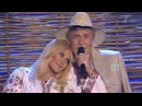 Таисия Повалий Александр Михайлов и Наташа Королева Цвiте терен Две звезды 2013