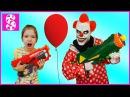 Superheroes war Zombie movies Nerf guns Killer Clown Zombies Nerf war Action movie Киллер Клоун