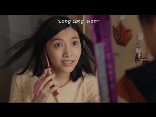 Long long man_ size matters sakeru gummy japanese commercial