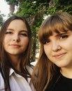 Яна Сидельникова, 21 год, Сочи, Россия