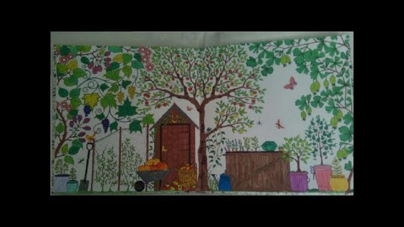 Secret garden Волшебный сад Раскраска антистресс Чарівний сад Розмальовка антистрес
