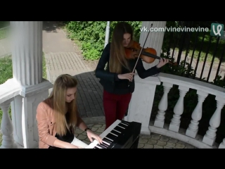 "Группа ""Кино"" - Пачка Сигарет (кавер на скрипке и пианино)"