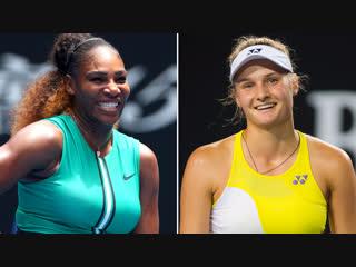 Серена Уильямс - Даяна Ястремская 1/16 Australian Open 2019 Serena Williams - Dayana Yastremska