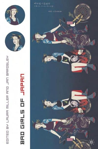 Bad Girls of Japan by Laura Miller, Jan Bardsley